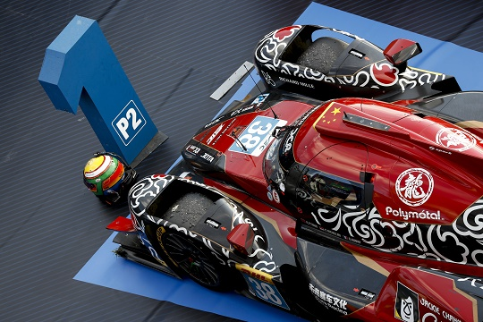 ChassisSim customer Jota Sport scores a 1-2 LMP2 finish at Silverstone